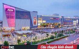 Sắp xây đại siêu thị AEON Mall ngay sau ga Giáp Bát: Quy mô 6ha, cao tối đa 11 tầng, có tối thiểu 4.000 chỗ đỗ xe