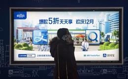 Thảm cảnh của các quỹ đầu tư Trung Quốc: Những 'anh hùng' từng được ca ngợi hết lời trở thành tâm điểm chỉ trích vì TTCK giảm điểm