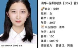 """Chuyện sinh viên tốt nghiệp đại học hàng đầu Trung Quốc ra trường về làm giúp việc tại gia: Kẻ ghen tị vì thu nhập khủng, người chê bai """"phí công ăn học"""""""