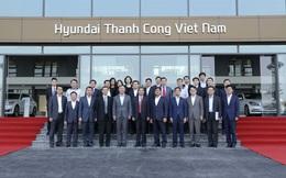 Sau HVS, Hyundai Thành Công thâu tóm thêm Chứng khoán Đà Nẵng, sắp tăng vốn nghìn tỷ?
