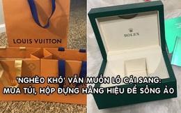 """Góc dành cho người """"nghèo"""" nhưng muốn khoe """"giàu"""": Có cả một thị trường sôi động bán túi, hộp đựng hàng hiệu, vỏ chai nước hoa... phục vụ sống ảo"""