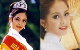 Việt Nam có một hoa hậu hai lần đăng quang, không chỉ xinh đẹp mà học vấn rất đỉnh, nhan sắc sau 25 năm vẫn gây thương nhớ