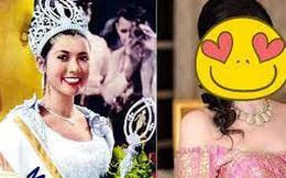Đăng quang Hoa hậu Hoàn vũ Thế giới từ gần 60 năm trước, mỹ nhân nức tiếng châu Á một thời khiến công chúng sửng sốt với nhan sắc ở tuổi 74