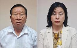 Vụ Bệnh viện Tim Hà Nội: Khởi tố thêm 1 giám đốc
