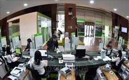 Giữa đại dịch COVID-19, nhân viên ngân hàng nào kiếm tiền giỏi nhất?