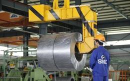 Thép SMC muốn huy động 120 tỷ đồng trái phiếu, tài sản đảm bảo là 35% vốn góp tại công ty liên kết