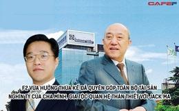 Lỗ Vĩ Đỉnh - Đời F2 LẠ LÙNG của nhà giàu Trung Quốc: Vừa hưởng thừa kế đã quyên góp toàn bộ tài sản hàng nghìn tỷ của cha mình, gia tộc giữ quan hệ thân thiết với Jack Ma