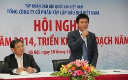 PVX ước đạt hơn 4 tỷ đồng LNTT năm 2014, đặt kế hoạch 71 tỷ đồng năm 2015
