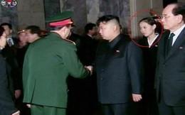 Chân dung cô em gái bí ẩn của Kim Jong-un
