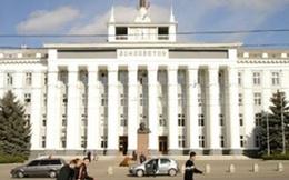 Khu vực thuộc Moldova khẳng định muốn sáp nhập vào Nga
