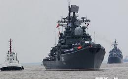 Tổng thống Nga Putin bắt đầu chuyến thăm Trung Quốc
