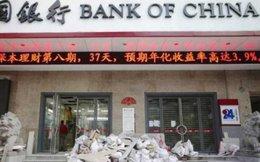 Ngân hàng mạnh nhất thế giới: Trung Quốc soán ngôi Mỹ