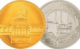 Khủng bố IS phát hành đồng tiền riêng