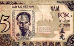 """""""Tiền Cụ Hồ""""- đồng tiền tiếp nối truyền thống từ thời lập quốc"""