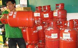 Từ 1/8, giá gas giảm 12.000 đồng/bình 12kg