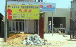 'Phố Trung Quốc' ở Hà Tĩnh