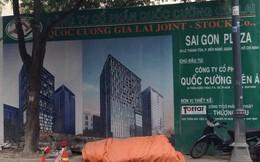Cao ốc của Cường đôla gây sụt lún TAND thành phố HCM được thi công trở lại