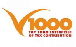 Bảng xếp hạng V1000: Ngành khoáng sản - xăng dầu đóng góp trên 29.000 tỷ đồng thuế TNDN