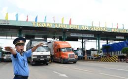 HTI: Đồng loạt tăng phí đường bộ tại trạm Thu phí An Sương - An Lạc