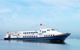 Tàu cao tốc Superdong – Kiên Giang dự kiến phát hành 2,5 triệu cổ phiếu trả cổ tức 2013