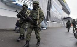 Ukraine khủng hoảng,nhà đầu tư thế giới dè chừng