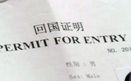 Trung Quốc: Các công ty tìm cách đẩy tiền ra nước ngoài