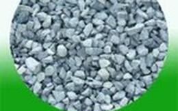KQKD của NNC, KSB, C32 và bàn về lợi thế cạnh tranh của các mỏ đá
