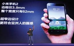 Điện thoại Trung Quốc: Kiên trì chiến lược 'giá rẻ'