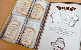 Hé lộ bốn miếng 'bánh mỳ trí nhớ' giúp bạn học tốt bất kỳ điều gì