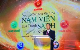 Phú Mỹ Hưng công bố kế hoạch cho 18% quỹ đất nhà ở còn lại