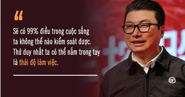 Từ tay shipper quèn đến ''ông hoàng chuyển phát nhanh'' khiến Jack Ma cũng phải nể, tỷ phú Vương Vệ tiết lộ nguyên tắc hàng đầu: Có nhiều tiền mà thiếu 3 chữ này, sao dám nhận là nhà lãnh đạo tài ba?