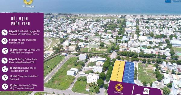 Đà Nẵng: Cảnh báo giao dịch mua bán đất nền tại Khu tái định cư Hòa Minh 2