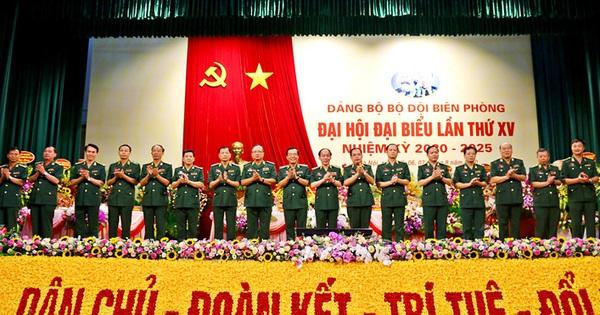 Trung tướng Đỗ Danh Vượng được bầu giữ chức Bí thư Đảng ủy Bộ đội Biên phòng