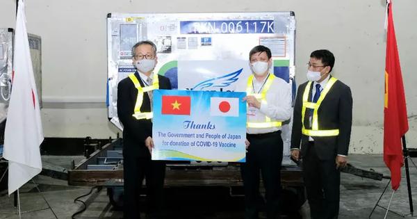 Lô vắc-xin Covid-19 gần 1 triệu liều do Nhật Bản tặng được chuyển vào TP HCM