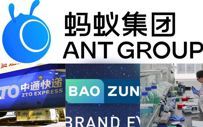 Công ty Trung Quốc đua nhau niêm yết tại Hồng Kông trước phiên IPO 'khủng' của Ant Group