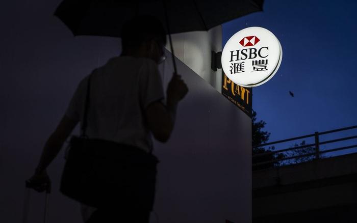HSBC mắc kẹt trong bất ổn: Vốn hóa 'bốc hơi' 83 tỷ USD, sắp bị liệt vào danh sách đen của Trung Quốc, nhà đầu tư kỳ cựu nhất cũng mất niềm tin